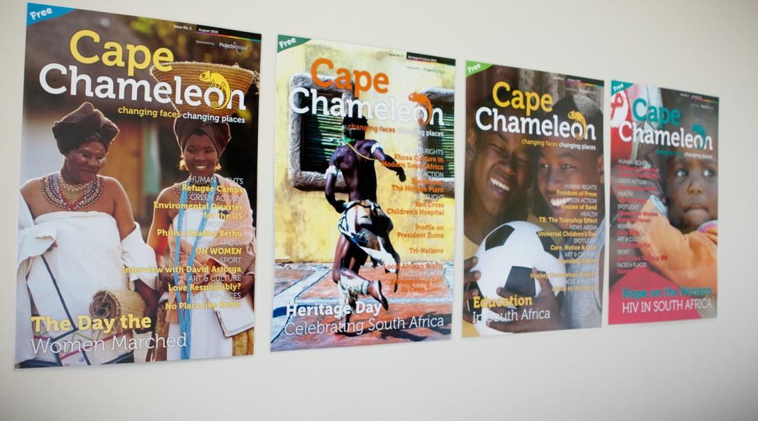 南アフリカ共和国のジャーナリズムインターンが出版を務めるオンラインマガジンCape Chameleon